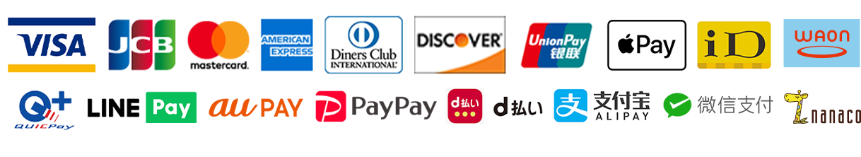 Visa / Mastercard / JCB / American Express / Diners Club / Discover / UnionPay(銀聯)/ Apple Pay / iD / QUICPay / PayPay / auPAY / LINEPay / d払い / ALIPAY / 微信支付